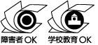 http://www.bunka.go.jp/jiyuriyo/ を確認下さい